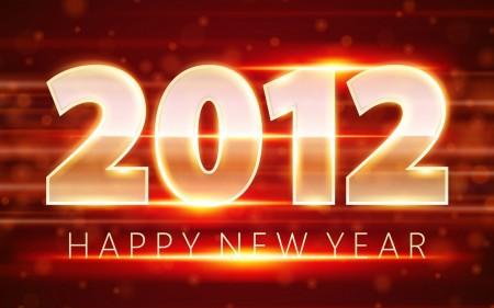 Всех с новым, 2012 годом!