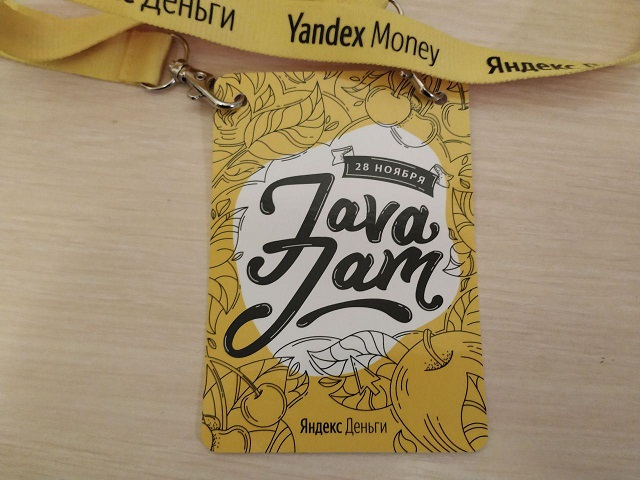 Yandex Money Java Jam 2019