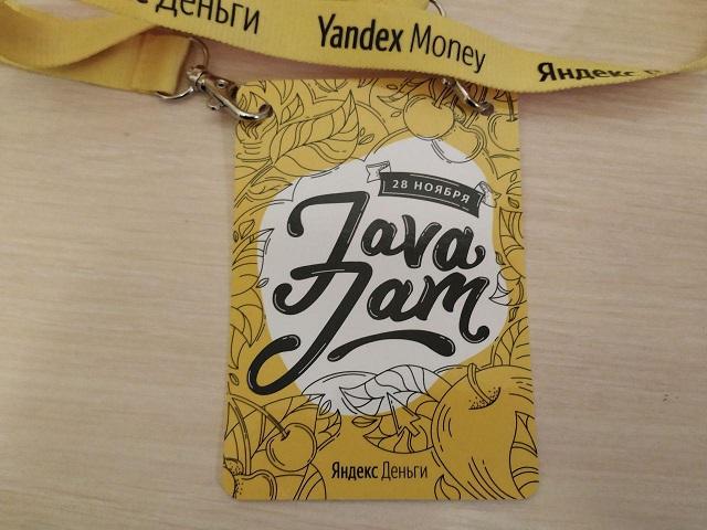 Yandex Money Java Jam 2019