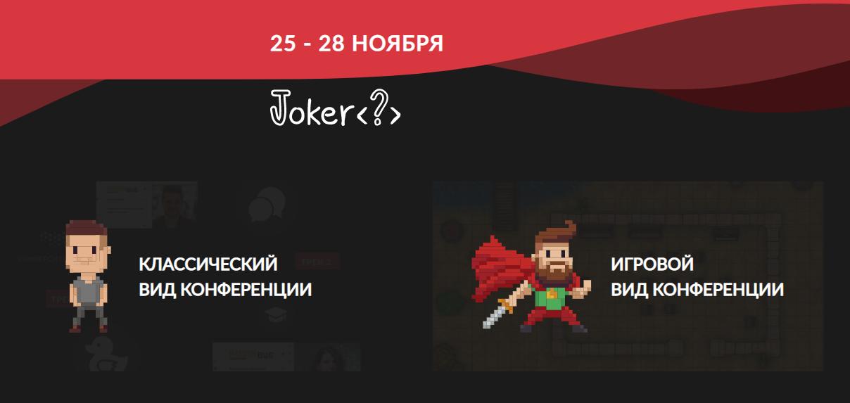 joker logo